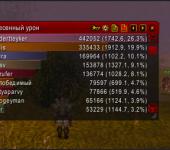 скриншот recount