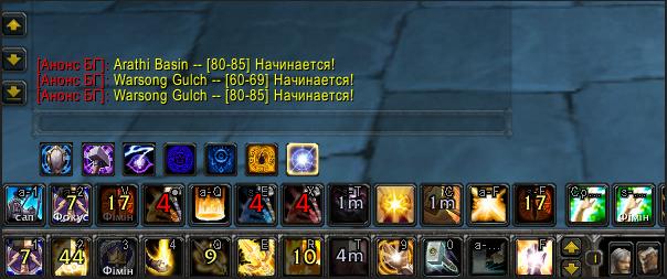 скриншот omnicc