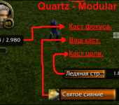 скриншот Quartz